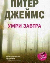 Книги для андроид в формате apk