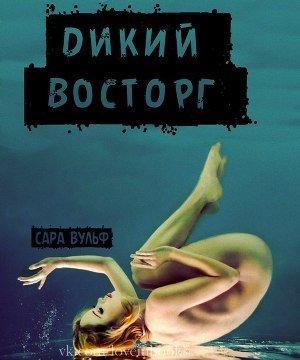 Книга для планшета apk