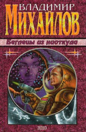 Книги список лучших фантастика