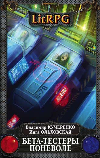 Фэнтези, книги для android, в apk, книги на андроид, книги на.