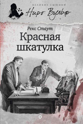 Книги российские детективы скачать онлайн \ скачать книги ерub.