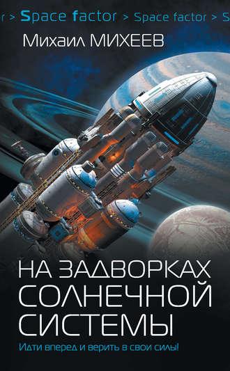 Топ книга боевая фантастика