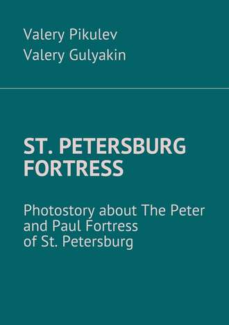St. Petersburg Fortress. Photostory about The Peter and Paul Fortress of St. Petersburg