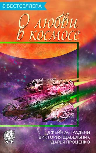 Книги для детей читать фантастика